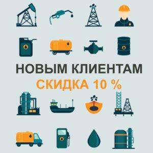 Тара для ж/д перевозок нефти и нефтепродуктов
